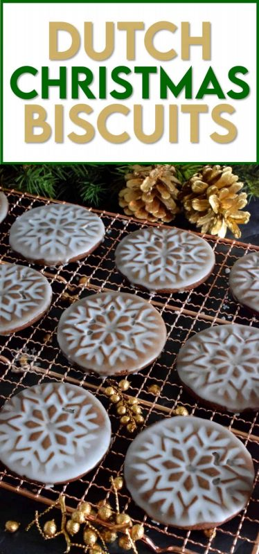 Dutch Christmas Biscuits, more commonly known as Speculaas, are stamped cookies with a very thin sugary glaze.  These particular cookies have lots of deep spice flavour and the smell is just heaven! #Dutch #Christmas #baking #holiday #cookies #spiced #speculaas